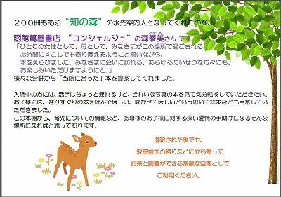 tsutaya200
