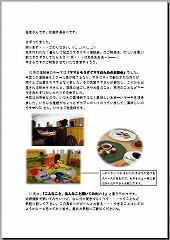 s_201510_back