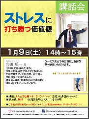 s_mukaida_20160109